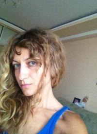 Ирина Логинова, 18 сентября , Краснодар, id1933879