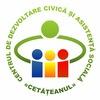 CDCAS «Cetăţeanul»