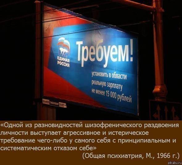 Бои в Донецке продолжаются: слышны звуки залпов и взрывов, - горсовет - Цензор.НЕТ 6794
