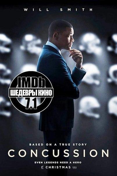 Сильный и увлекательный фильм, который, безусловно, заслуживает внимания!