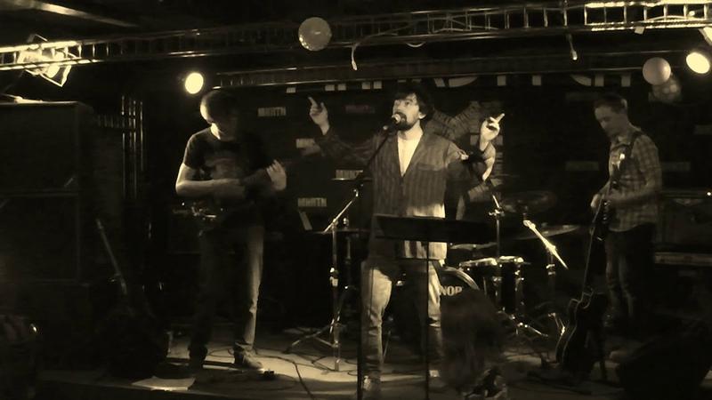 AHTYPAJ [антураж] - Преображение (live 2019)