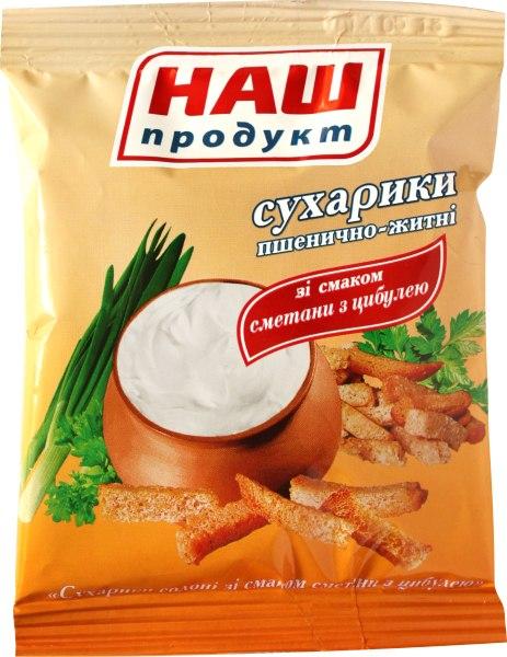 Сухарики пшенично-житні зі смаком сметани з цибулею, 35 г, Наш продукт!