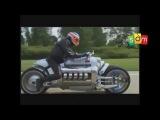 Самый быстрый и МОЩНЫЙ 300 лашадиных сил байке   - Dodge Tomahawk, 640 километров в час