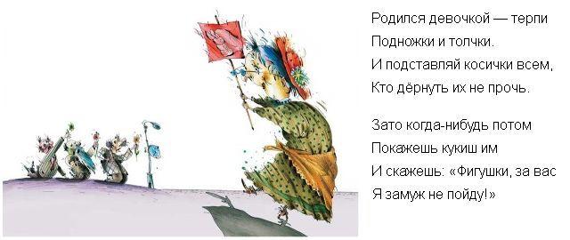 https://cs7060.vk.me/c7008/v7008248/2d903/soWdGLnFnFU.jpg