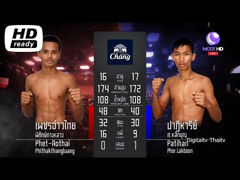 ศึกมวยไทยลุมพินี TKO ล่าสุด 1-4 18 สิงหาคม 2561 มวยไ360