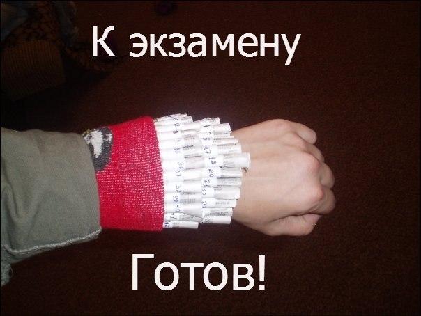 Улетные приколы, бесплатные фото, обои ...: pictures11.ru/uletnye-prikoly.html