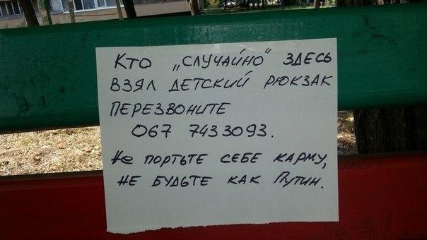 Договоренности в Минске не остановили боевиков. Враг упорно наступает на Дебальцево, - пресс-центр АТО - Цензор.НЕТ 1609