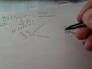 14953230088400 matematik