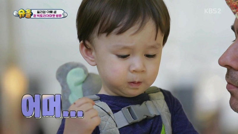 The Return of Superman 180408 Episode 228