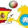 Землячество ойрат-калмыков Испании и Португалии