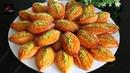 Turkish Moist Semolina Cookies - Şekerpare - کلچه ترکی آرد سوجی یا سمولینا شکر پ