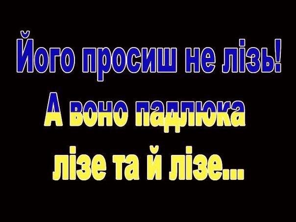 Вечером террористы обстреляли из гранатомета позиции ВСУ в Луганском, - пресс-центр АТО - Цензор.НЕТ 6124