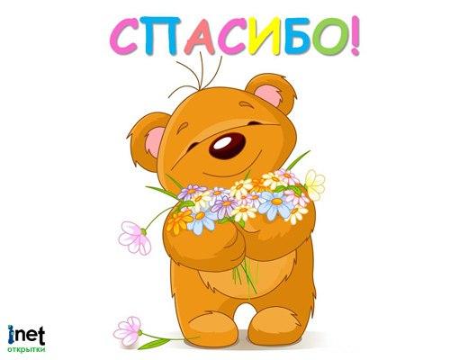 http://cs618317.vk.me/v618317971/18646/7-MqBkKUPKs.jpg