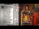 Надгробная речь у могилы короля Карла XI