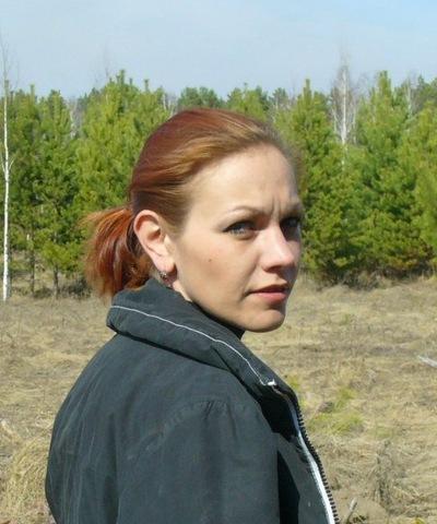 Юлия Готфрид, Омск, id158837631