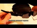 Солнцезащитные очки с камерой