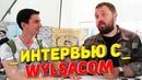 Wylsacom про AirPods 2 Samsung Gear IconX и конкурсы Вилса обленился Влоги как у Кейси Нейстат