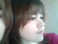 Дарья Купцова, 29 марта 1995, Ряжск, id185978120