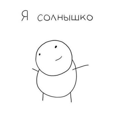 Гулзия Избасарова, 7 июля , Улан-Удэ, id137463791