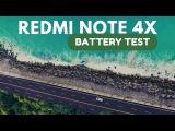 Тест автономности Xiaomi Redmi Note 4X