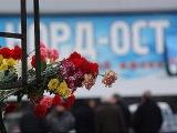 Террористический акт на Дубровке (Норд-Ост) октябрь 2002 [1]