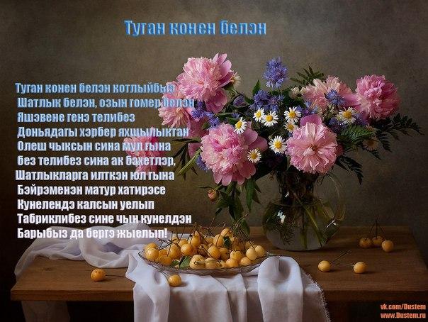 Поздравления с 8 марта невестке - t 72