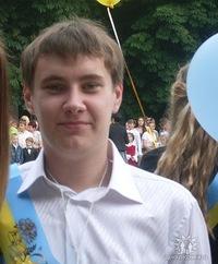 Alexander Palkin, 3 июня 1992, Пенза, id224491630