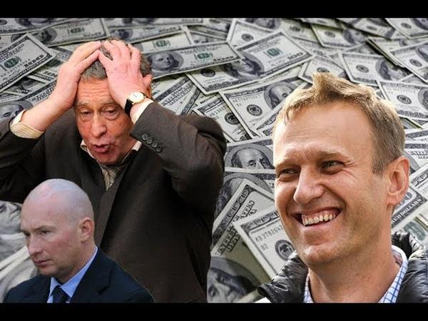 Навальный нашел у сына Жирика недвижимость на миллиарды за границей