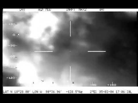 Видеозапись НЛО над Мексикой