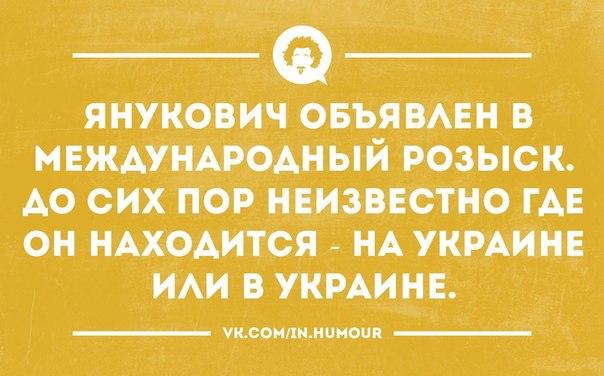 https://pp.vk.me/c312316/v312316486/a051/9hjypMO2Rm4.jpg