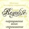 Салон красоты Москва