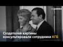 11 августа 1973 года в СССР начался показ фильма «Семнадцать мгновений весны». Военная драма о советском разведчике стала культо