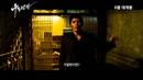우는 남자 티저 예고편 - The Crying Man Movie - 2013 teaser trailer