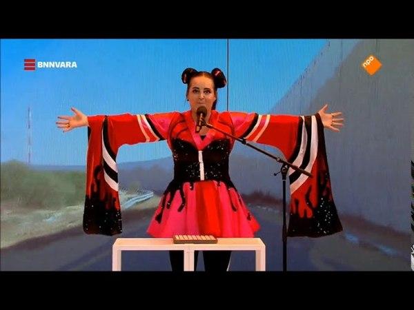 Sanne Wallis de Show - Netta ''Toy'' (Anti Israel Lied)