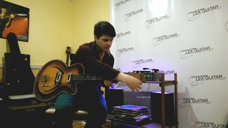 обзор редкой электро гитары 60х готов Музима Рекордс 15 MUSIMA Record 15 lexguitar