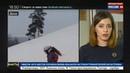 Новости на Россия 24 • Татьяна Москалькова встретилась с приемной матерью, у которой отобрали 10 детей