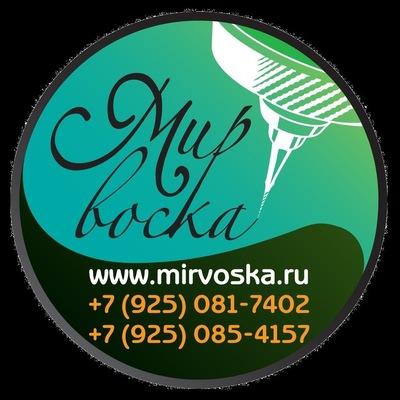 Александр Зацепин, 7 декабря 1999, Москва, id176926153