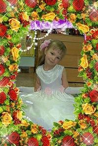 Соня Ефимова, 24 сентября , Нижний Новгород, id194376884