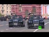 Кабриолеты Aurus на генеральной репетиции Парада Победы-2019 на Красной площади