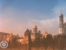 1987 Москва я думал о тебе