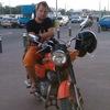Andy Orange