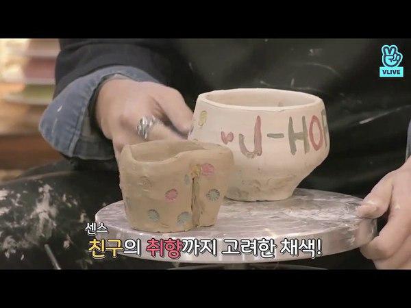 [ENG SUB] Run BTS ! EP.46