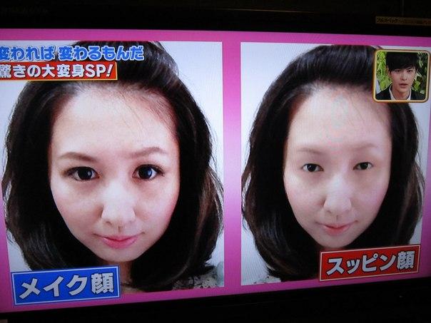 боюсь показаться парню без макияжа