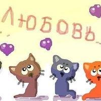 Марина Петрова, 2 января , Новосибирск, id95086230
