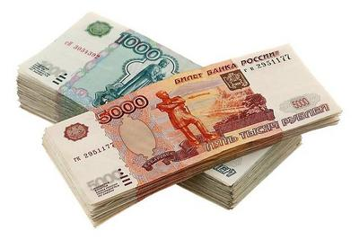 Фунт стерлингов к рублю на сегодня