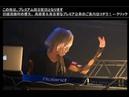 「BORN」 Zepp DiverCity 【Ryoga GOD COLLAPSE】