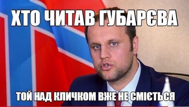 В Донецке голосовали за несуществующую реальность, - The Guardian - Цензор.НЕТ 3899