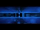 Люди Икс - Дублированный Трейлер HD.mp4