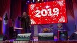 Прохор Шаляпин. С Новым годом, страна! - Первые минуты 2019 года в московском парке.