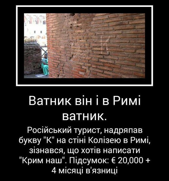 За сутки в боях с террористами погибло 3 украинских воина, - пресс-центр АТО - Цензор.НЕТ 7985